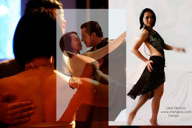 Lan-banner-tango-sm